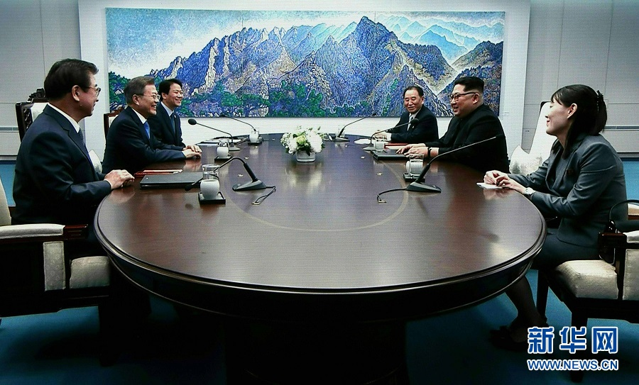 朝韩首脑会晤 金正恩跨