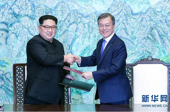 韩朝首脑签署 确认无核化目标