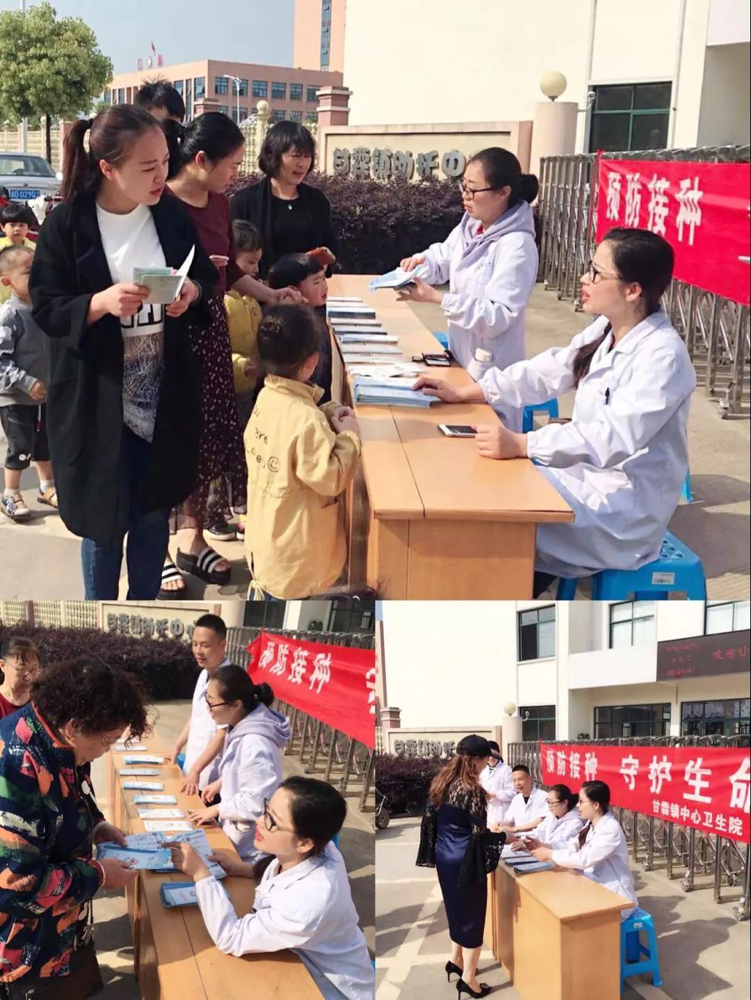 预防接种,为儿童筑起健康的起跑线