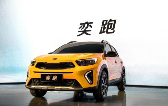 东风悦达起亚剑指SUV和新能源汽车市场