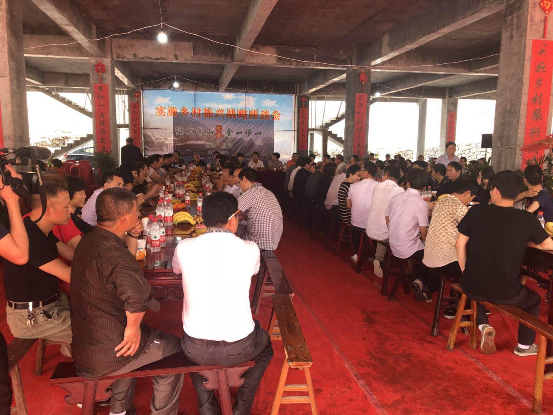 昨天,东阳近80名乡贤为这个村捐了240万!
