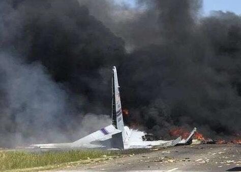 美一军用运输机坠毁 至少5人遇难