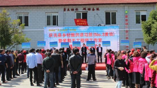 深化技能型乡镇政府建设 丽水庆元让人才成为乡村振兴的��源动力��