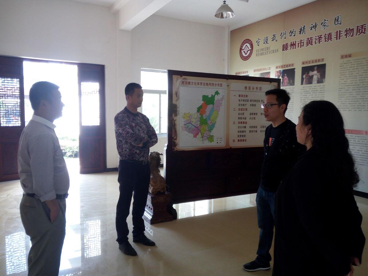 仙岩镇:赴黄泽学习公共文化建设