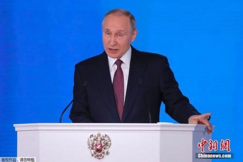 普京宣誓就职开启第四个总统任期