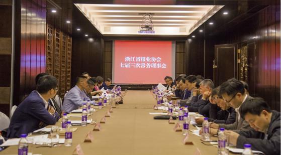 省报业协会分别召开七届三次会长和常务理事会议