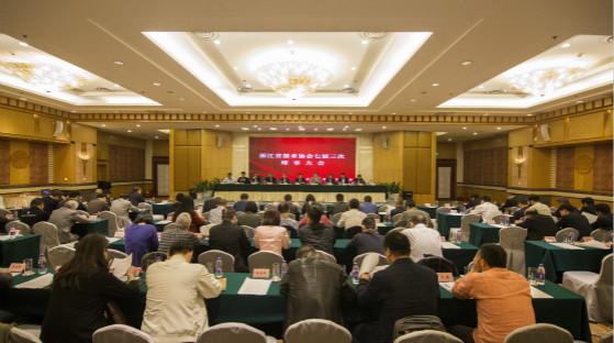 省报业协会七届三次理事大会暨第七届浙江报业论坛在杭州举行