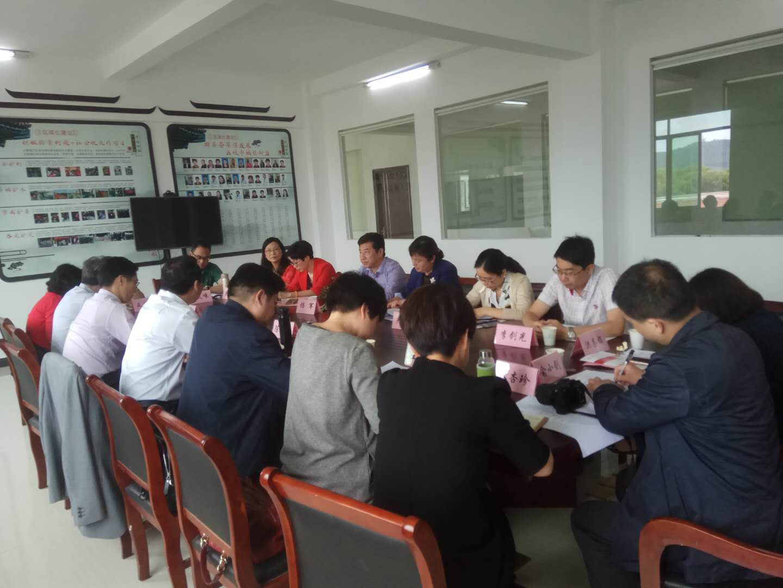 绍兴市政协到甘霖镇进行妇联区域化工作调研