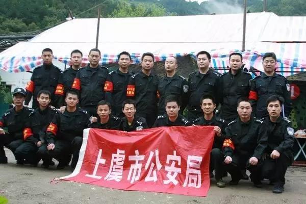 5·12|十年前,有一群上虞警察在青川......