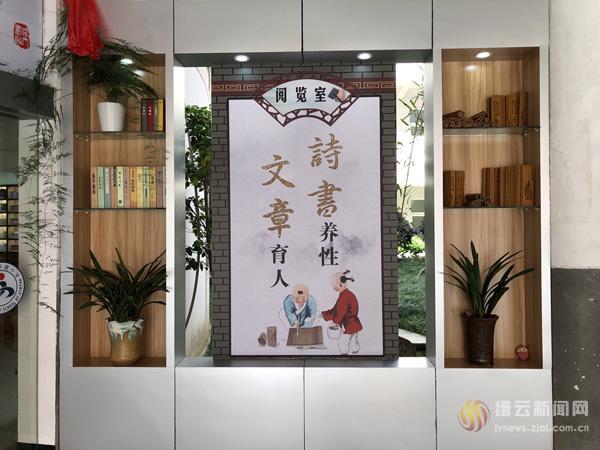 新建小学:佑文书馆开馆啦!
