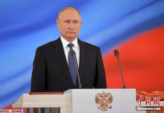 普京批准俄新一届政府组成机构