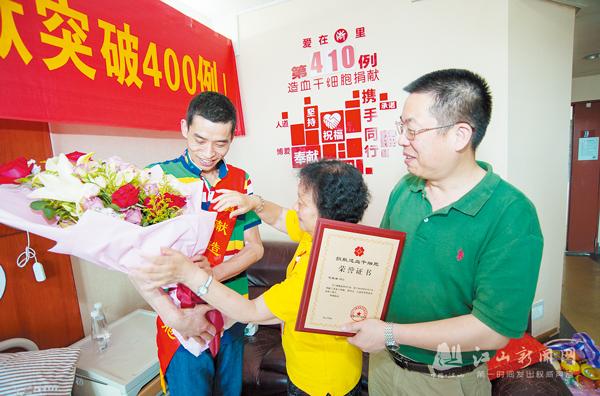 江山医生捐献造血干细胞救人
