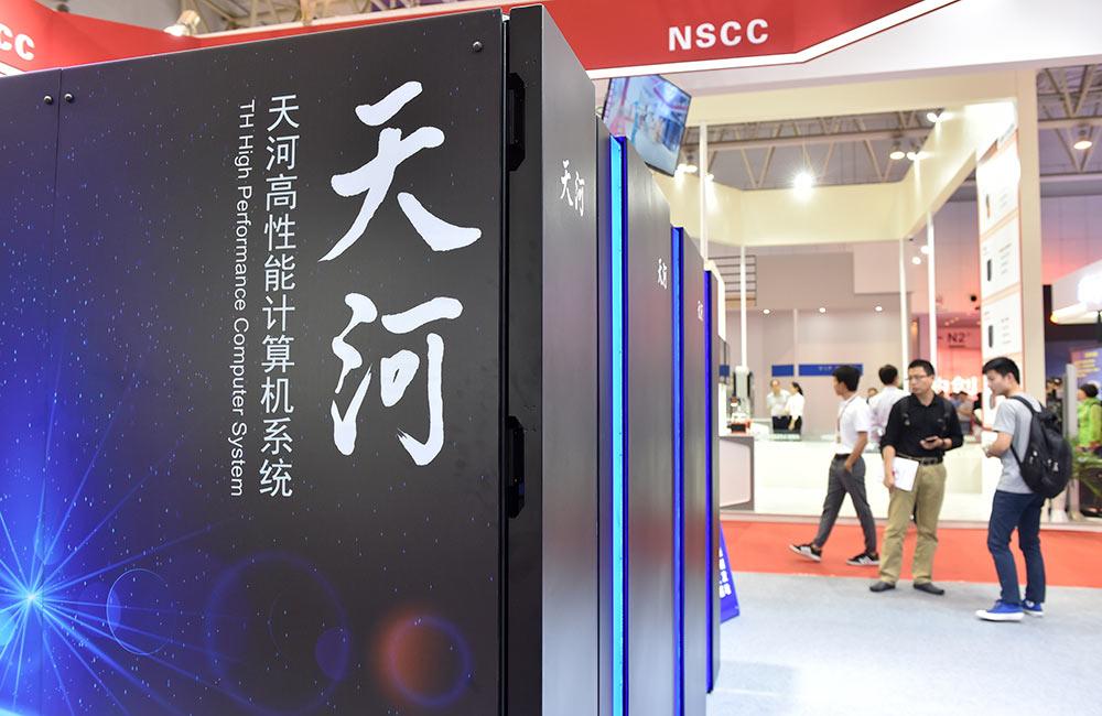 """我国新一代百亿亿次超级计算机""""天河三号""""原型机首次亮相"""