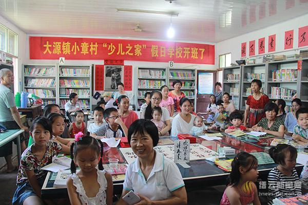"""蔡锦华荣获""""全国优秀农家书屋管理员""""称号"""