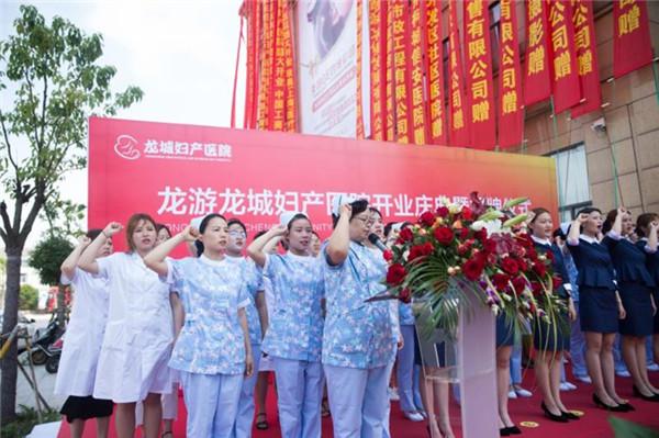 龙游龙城妇产医院投入使用