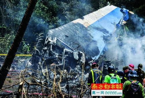 古巴空难确认110人遇难