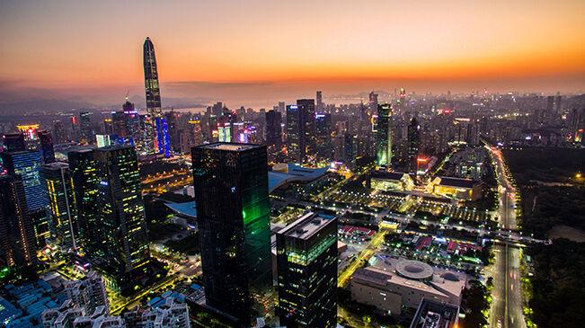 从追赶时代到引领时代――从深圳发展奇迹看中国改革开放40年