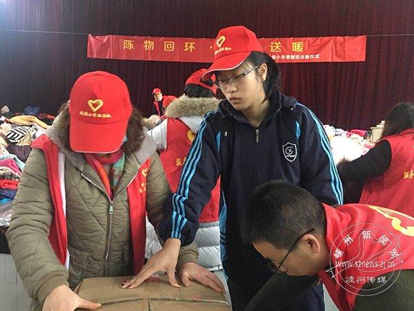 """""""陈物回环""""已帮助6000多人"""