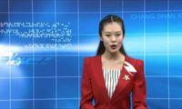常山新闻20180523