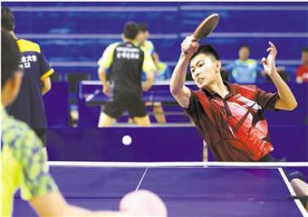 大学生运动会乒乓球赛开赛