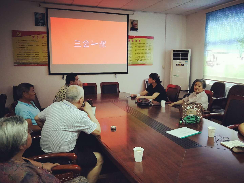 剡湖街道城隍坊社区组织党员干部观看远教影片