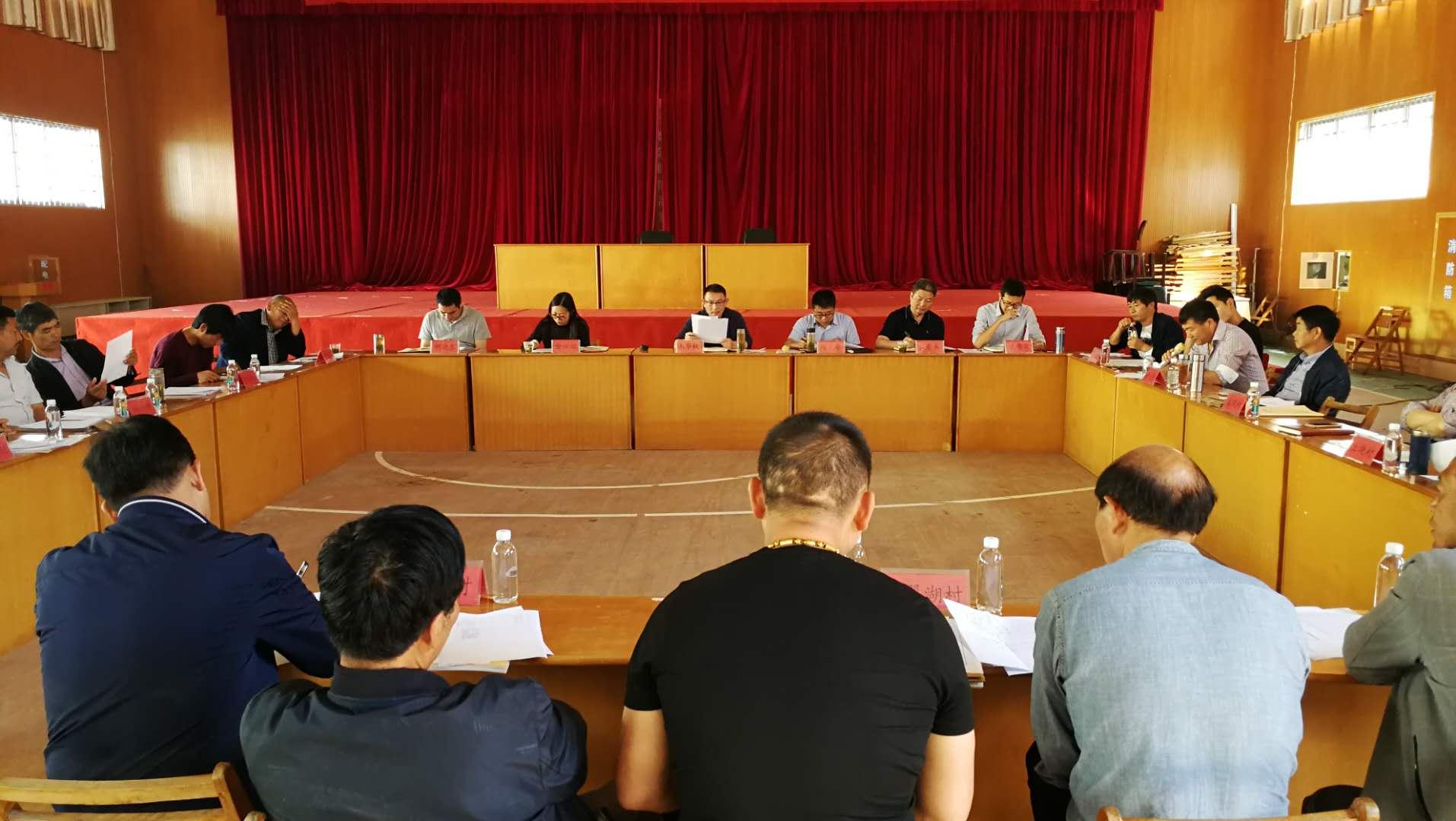 北漳镇召开驻村指导员,村主职干部重要工作推进会
