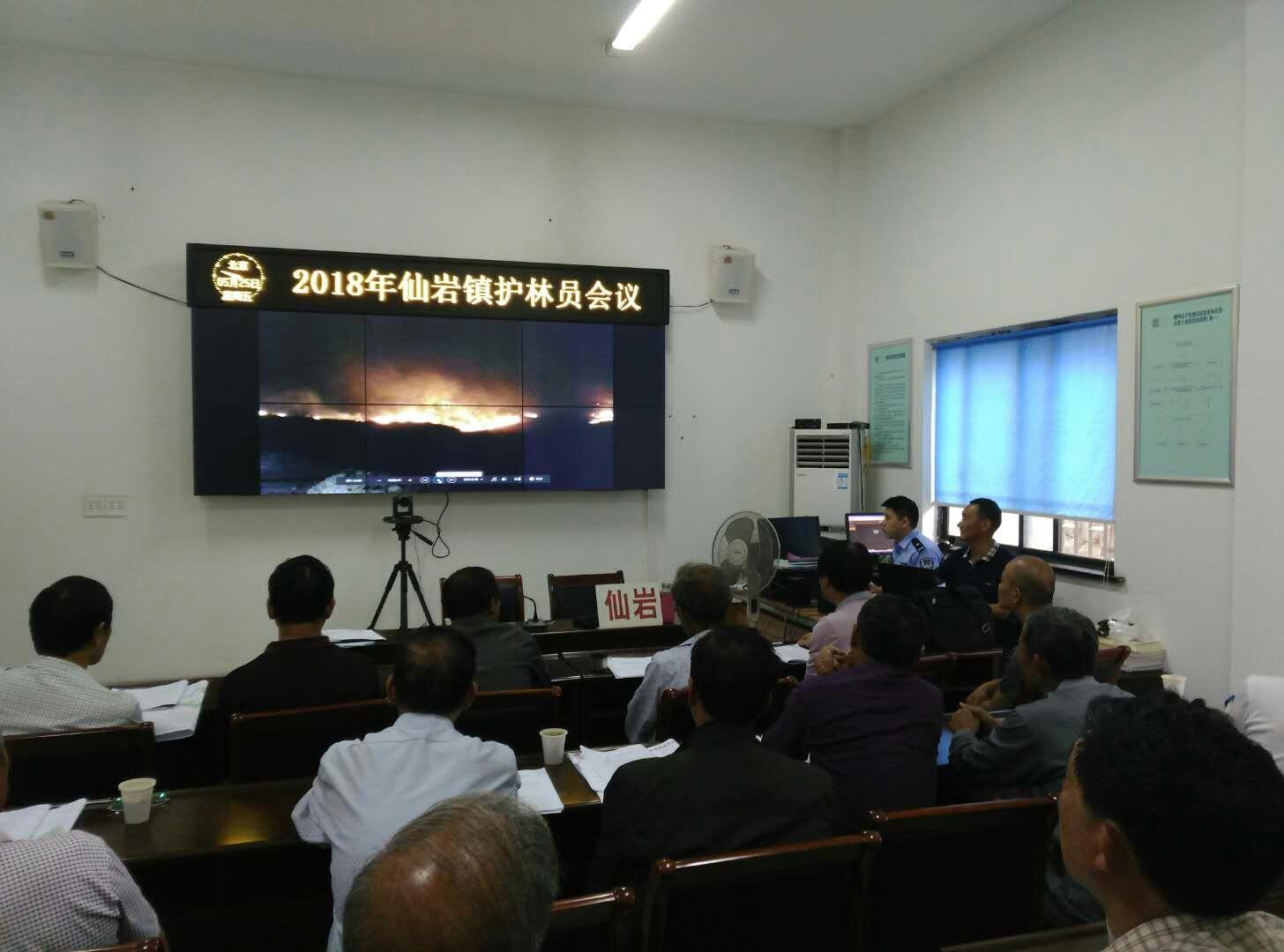 仙岩镇开展消防护林培训