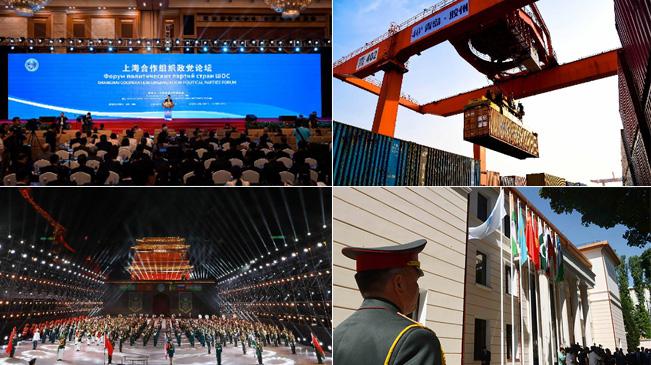 为世界和平发展注入强劲正能量――记中国担任上海合作组织轮值主席国一年间