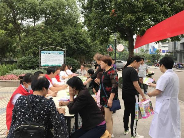 """龙游开展第31个""""世界无烟日""""宣传活动"""