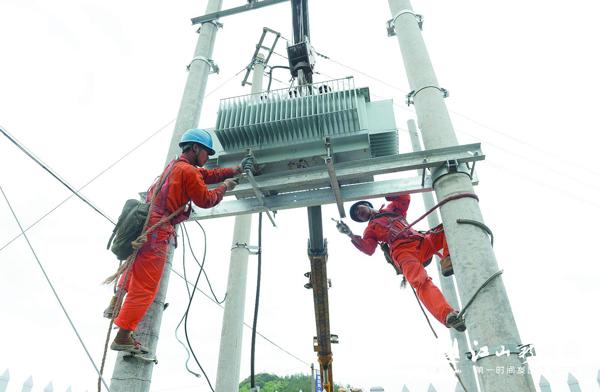 改造农村电网