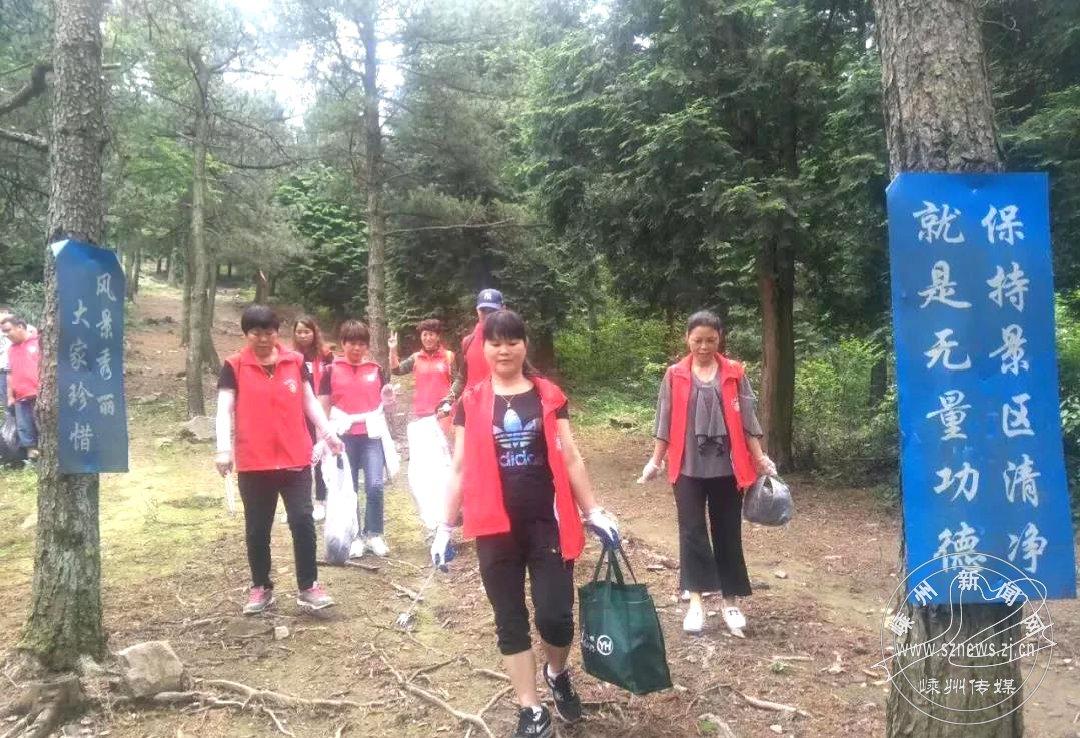 志愿者四明山上捡垃圾