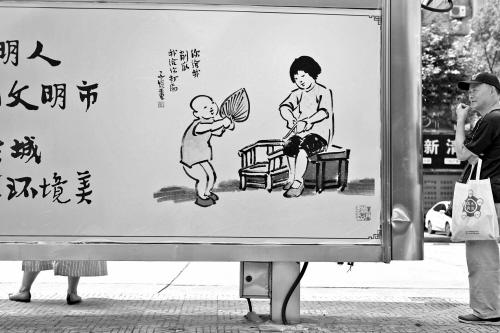 公交站台 文艺范