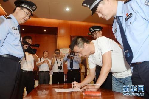 中国再曝50名外逃人员藏匿线索