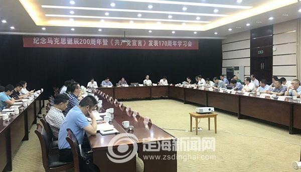 庄继艳在区委理论学习中心组学习会上强调重温《共产党宣言》指导