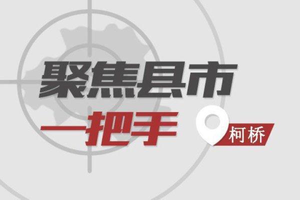 沈志江:合力推动房地产市场健康发展