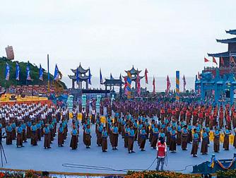 第十届中国海洋文化节闭幕式