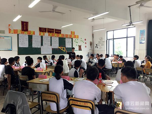 2018年缙云县SYB创业培训正式开班