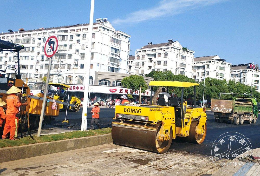 嵊州大道改造力争月底完工