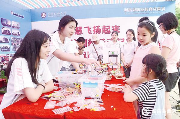 第三届新昌职业教育成果展举行
