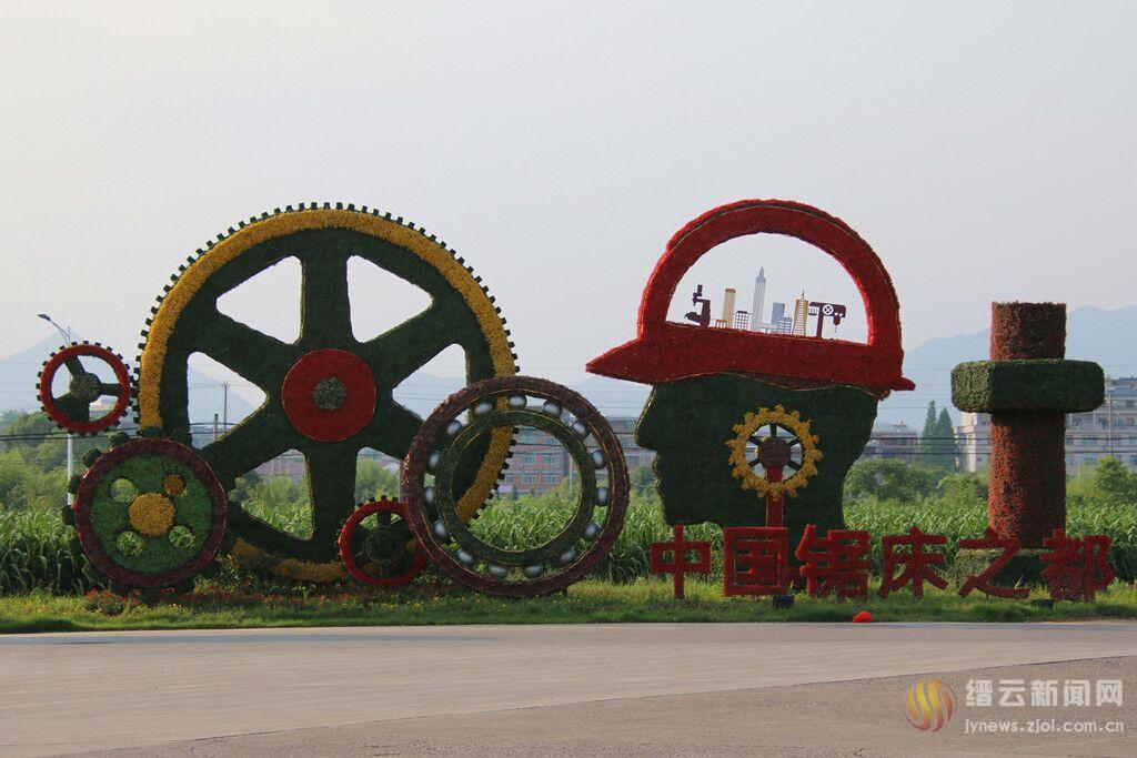 中国锯床之都掠影