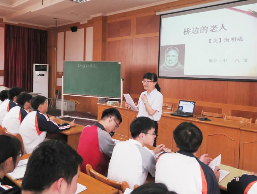 培育老师职位传承优质人表文化梧桐高中