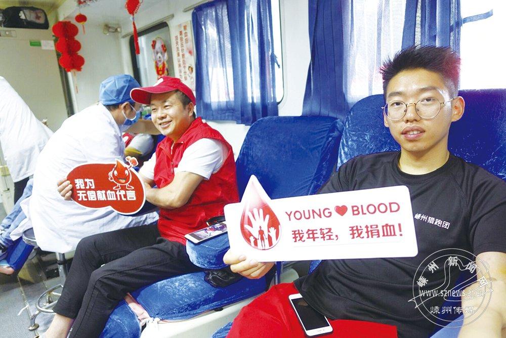 300多人参加献血
