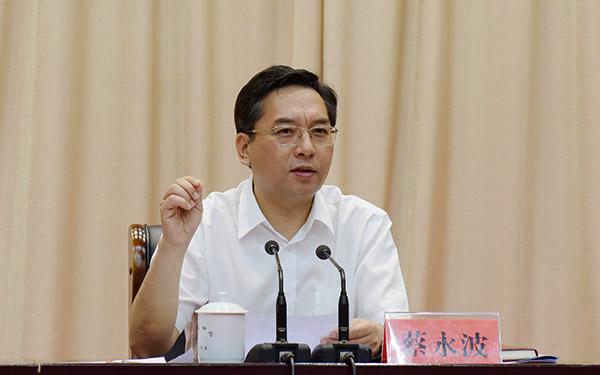 蔡永波在全市振兴实体经济与培育产业集群大会上讲话