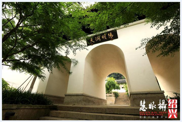 摄影爱好者镜头中 王阳明在绍兴的足迹