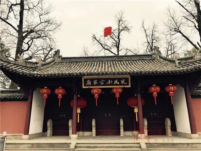 衢州,礼所当然兴儒城