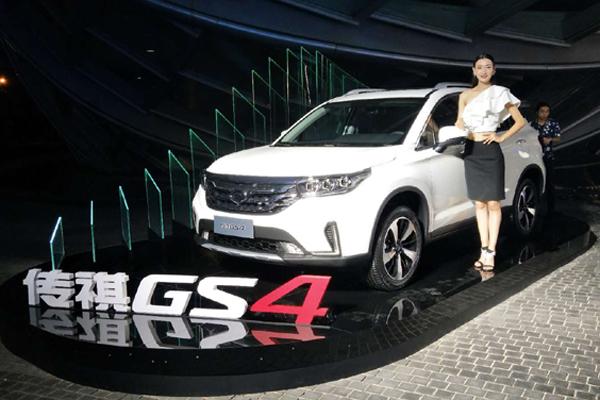 广汽传祺全新GS4上市
