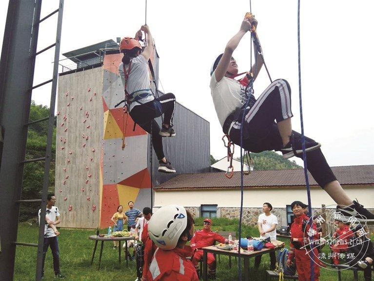 团市委组织青年突击队员培训