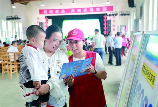 6.26国际禁毒日宣传活动进文化礼堂