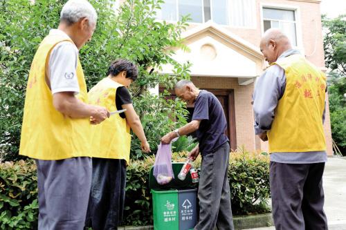 道德评判团助力垃圾分类