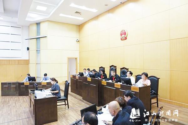 七人合议庭审案